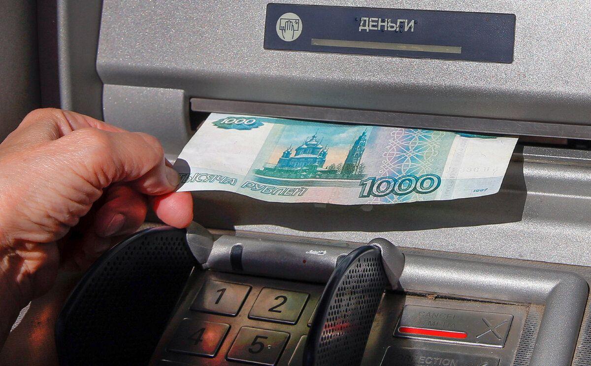 Почему банк откажет в возврате денег?