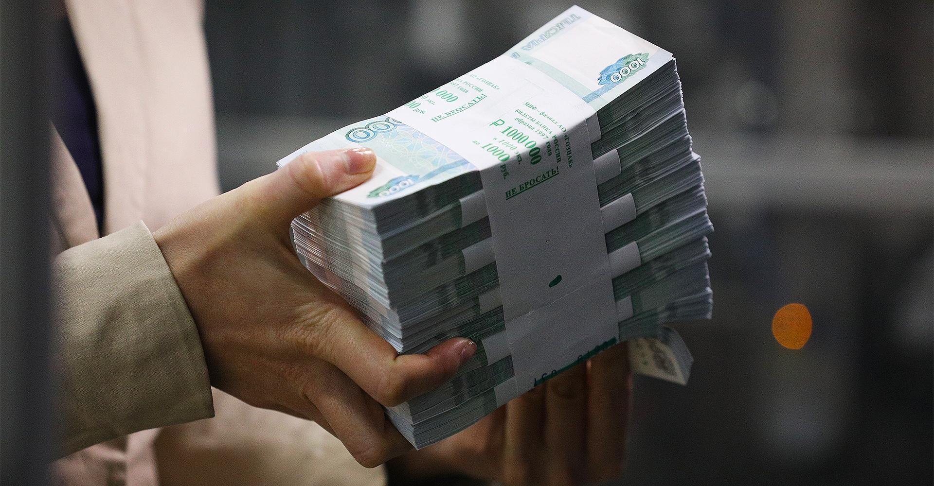 Как рассчитывается налог на доходы от вкладов