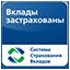 Изображение - Депозиты в локо-банке на сегодня insure_savings
