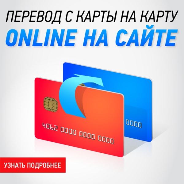 Инструкция клиент банк локо
