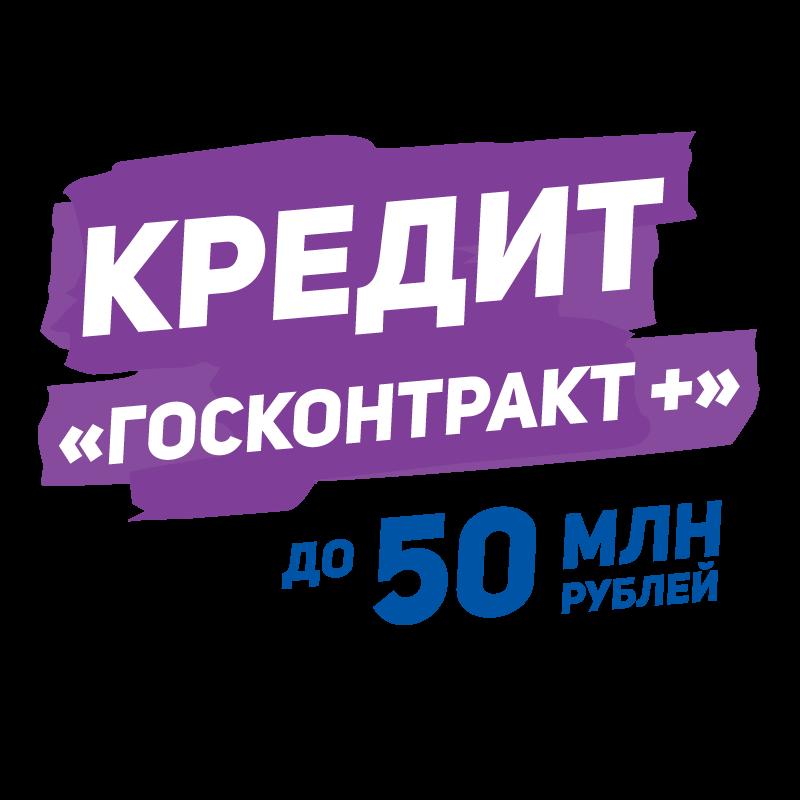 Локобанк официальный сайт кредит