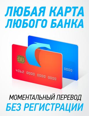 кредитная карта локо банк отзывы
